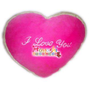 Bantal I Love You