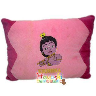 Bantal Kotak Krishna