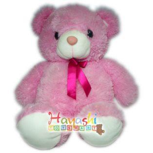 Boneka Big Bear Pink