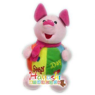 Boneka Piglet Ball