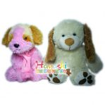 Boneka Sitting Baby Dog